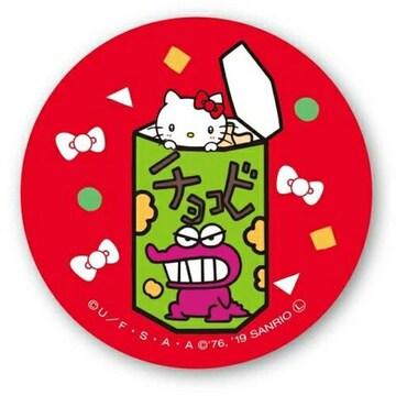 送料無料!ハローキティ×クレヨンしんちゃん 缶バッジ キティ B