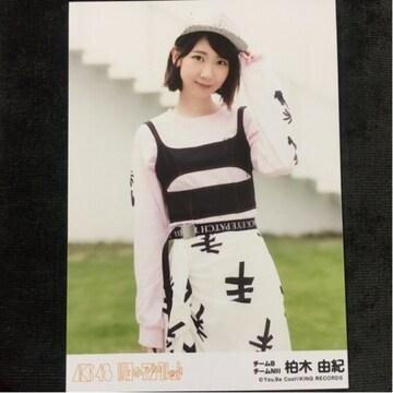 AKB48 柏木由紀 11月のアンクレット 生写真