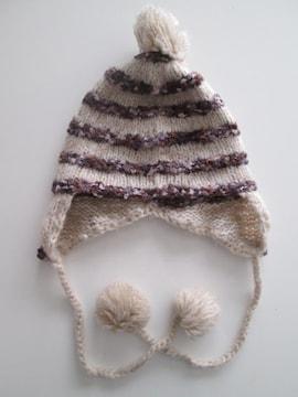 美品即決/アミティ/ボンボン付き耳当てボーダーニット帽子/57.5