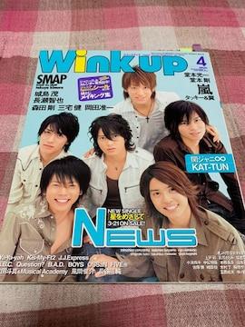 難あり/1冊/Wink up 2007.4