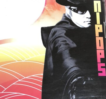 《CDアルバム》【石井竜也】〜 NIPOPS 〜