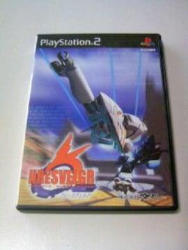 即決 PS2 フレースヴェルグ / プレステ2 ガスト レース ゲームソフト