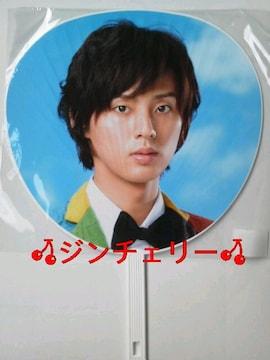 Kis-My-Ft2 Kis-My-WORLD 藤ヶ谷太輔 ジャンボうちわ 未開封