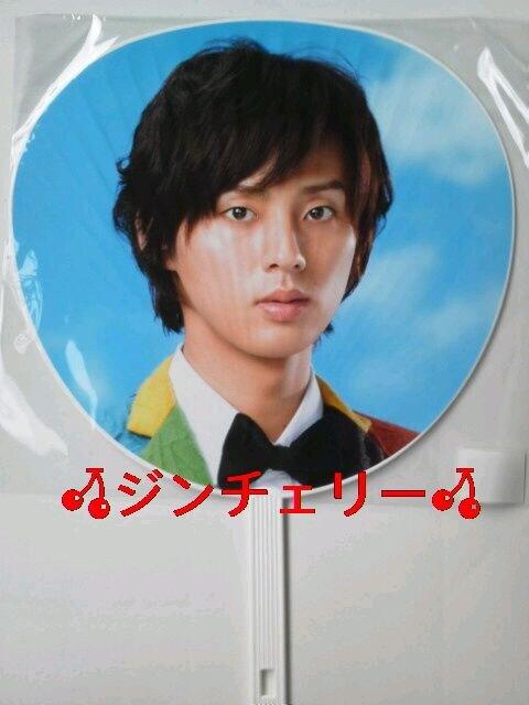Kis-My-Ft2 Kis-My-WORLD 藤ヶ谷太輔 ジャンボうちわ 未開封  < タレントグッズの