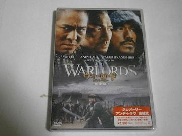 DVD新品 ウォーロード/男たちの誓い 完全版
