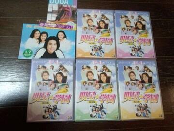 台湾ドラマDVD-BOX「明星★学園 BOX 3 III」F4 5枚組●