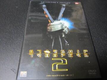 【中古DVD】 スターシップ・トゥルーパーズ2