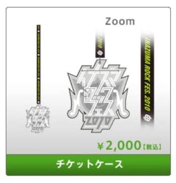 TMR☆イナズマロックフェス☆2010☆チケットケース