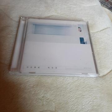 中谷美紀/ 私生活  CD アルバム