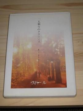 ヴィドール 一人斬りのクリXXス【CD】