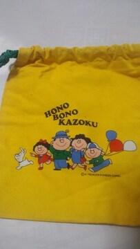 マザーズポーチ HONOBONOKAZOKU 小物入れ