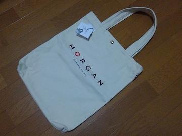 新品タグ付★MORGAN/モルガン★トートバッグ★キナリ