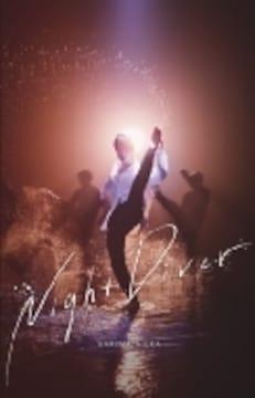 即決 三浦春馬 NIGHT DIVER (+DVD)(LTD) 新品未開封