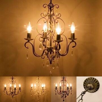 LED電球対応★3色展開 4灯シャンデリア 豪華 高級感