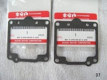 (82)GSX400Eザリゴキ新品フロートガスケット