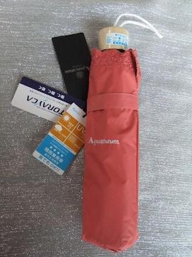 新品■アクアスキュータム■晴雨兼用UV遮光遮熱刺繍入折り畳み軽量傘