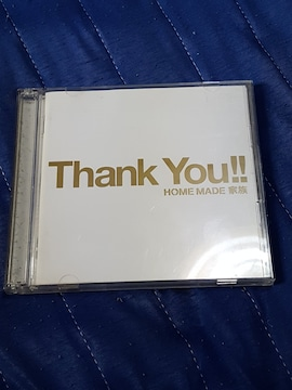 HOME MADE 家族 Thank You!! CD+DVD 2枚組ベスト