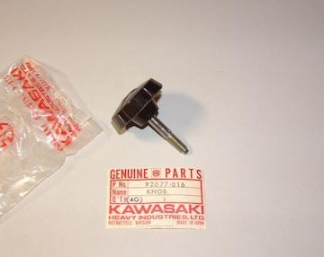 カワサキ A1 A7 H1 H2 W1 サイドカバー・ノブ 絶版新品