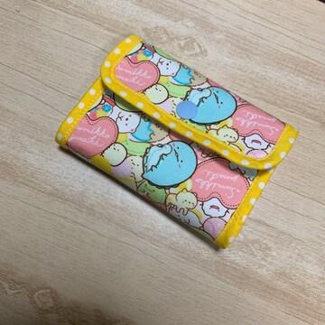 コンパクトなお財布(すみっコぐらし)