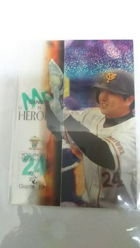 ベースボールマガジンGH4    GIANTS  HEROES     高橋由伸