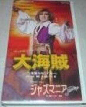宝塚◇月組 大海賊・ジャズマニア◇紫吹淳 北翔海莉