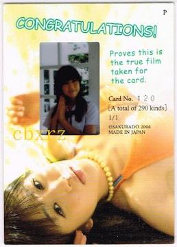 中村知世 FILMカード 1/1 120 さくら堂2006 制服