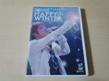 高橋直純DVD「A'LIVE2005「HAPPY WINTER」at大阪シアター」●