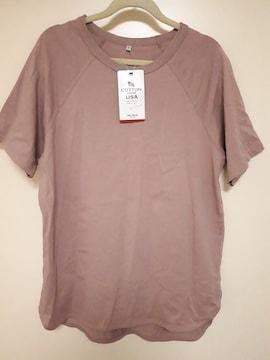 新品未着品 綺麗なスモーキーピンク色のTシャツ