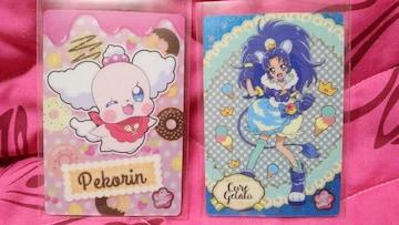 プリキュアアラモード☆キラキラカードグミ☆プラカード2枚セット☆キュアジェラート☆ペコリン