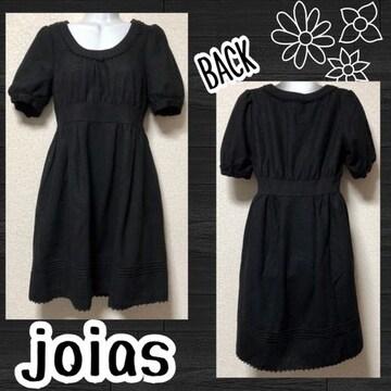 【joias】ラメ入刺繍レースフリルパフスリーブワンピ