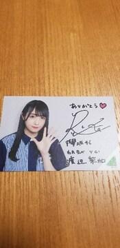 欅坂46★渡辺梨加  ローソンカード