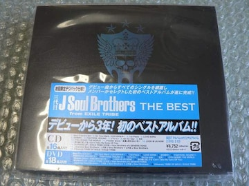新品/三代目 J Soul Brothers【THE BEST/BLUE IMPACT】初回盤
