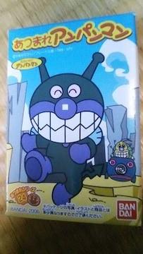 あつまれアンパンマン☆バイキンマン 24