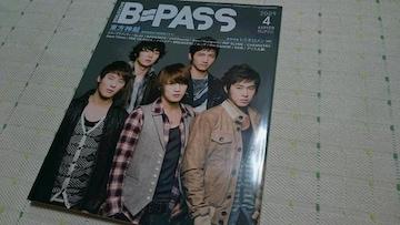 *BーPASS☆2009年4月号