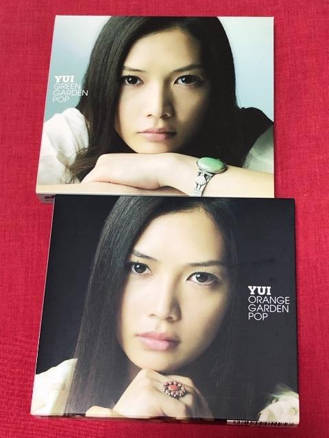 【送料無料】YUI(BEST)初回盤CD2枚セット  < タレントグッズの