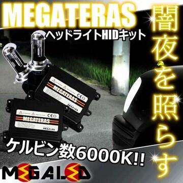 mLED】FJクルーザーGSJ15W/ヘッドライトHIDキット/H4HiLow/6000K
