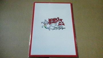 関ジャニ∞ パンフレット