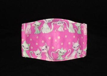 即決◆おすまし猫 親子×ピンク地◆ファッションマスク
