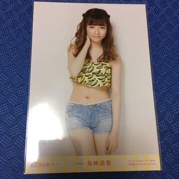 AKB48 島崎遥香 オフィシャルカレンダー2016 生写真