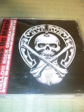 CD:SORROW(川村かおり)Lagrimas de Maria