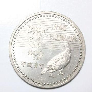 【記念硬貨】長野オリンピック☆ボブスレー☆平成9年500円 硬貨