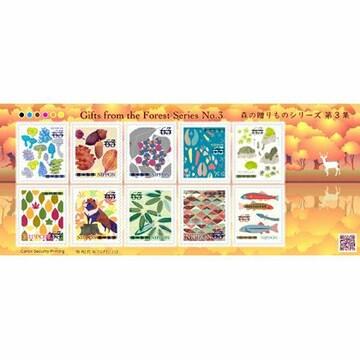 森の贈りものシリーズ 第3集 63円切手きのこ てんとう虫