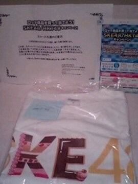 懸賞当選☆SKE48直筆サイン入りオリジナルTシャツ♪磯原杏華☆超激レア☆