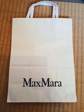 マックスマーラ Max Mara ショップ袋