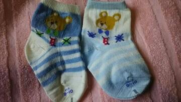 未使用 ベビー用靴下同柄2色セット 9〜10cm ¥100