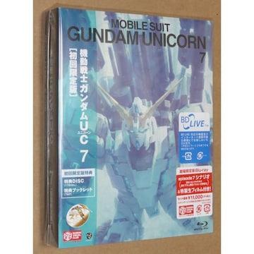 新品 機動戦士ガンダムUC Blu-ray 劇場限定版 7