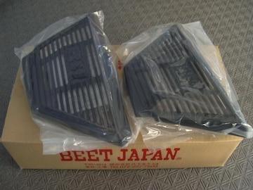 (1004)Z400FXZ400J新品ビートアルフインカバーBEET
