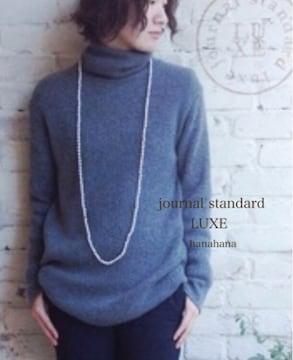 journal standard luxe*カシミヤ100%ロングタートルネック