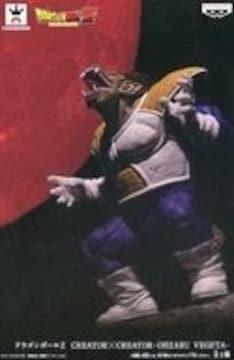 ドラゴンボール CREATOR×CREATOR 大猿ベジータ