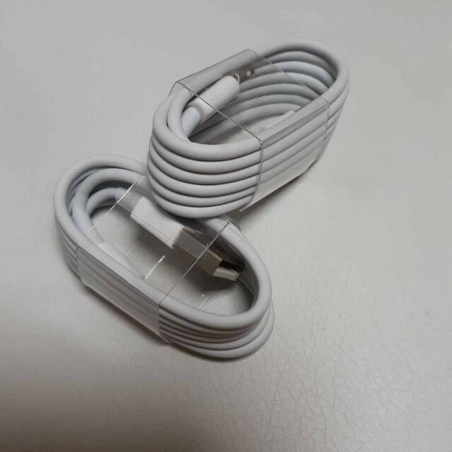 充電ケーブル ライトニングケーブル 2本セット 新品最安値 < 家電/AVの